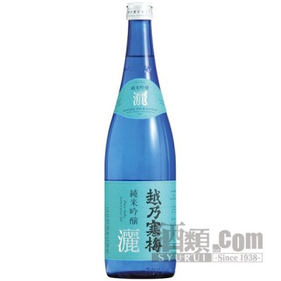越乃寒梅 純米吟醸酒 灑 720ml