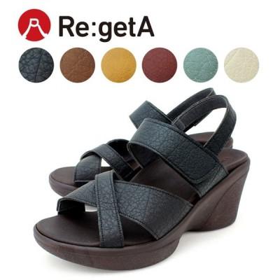 リゲッタ Re:getA R-1010 サンダル レディース ウェッジソール 厚底 バックストラップ  歩きやすい