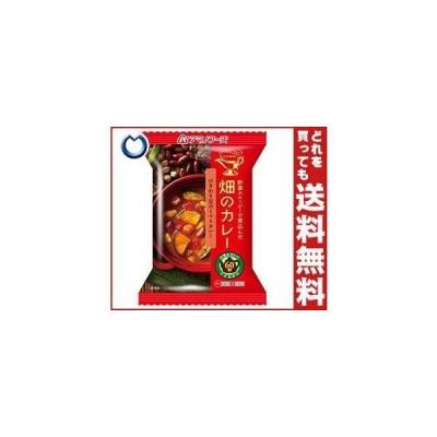 送料無料 アマノフーズ フリーズドライ 畑のカレー ひきわり豆のトマトカレー 4食×12箱入