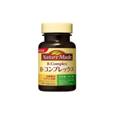 [A] ネイチャーメイド ビタミンBコンプレックス (60粒入) サプリメント