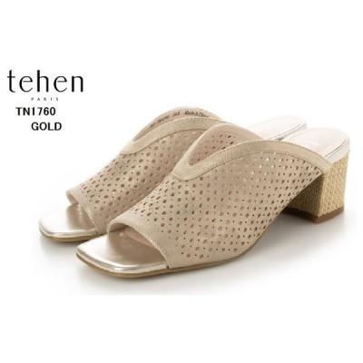 (tehen)テーン TN1760 エレガントローヒールミュールサンダル 安定感抜群♪ナチュラル素材を巻いたヒールがポイントのスクエアトゥ レディス