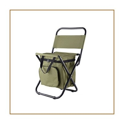 Nadalan Outdoor Folding Chairs Fishing Backpack Chair/Portable Camping Stool/Foldable Chair with Double Layer Oxford Fabric Cooler Bag for Fishing/Bea