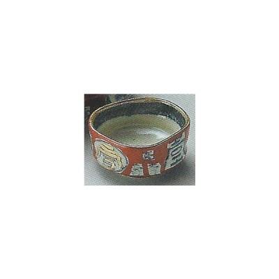 和食器06206-177 文字入赤濃千代久 /8×7.5×4cm 料理道具・魚料理・刺身皿・光