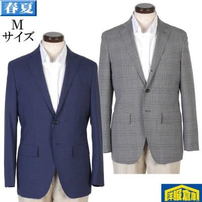 ジャケット ビジネス テーラード メンズ M 段返り3釦 ウォッシャブル ストレッチ 全2柄 5000 GJ9004