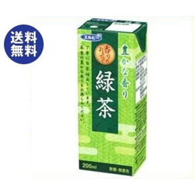 送料無料 エルビー 緑茶 200ml紙パック×30本入