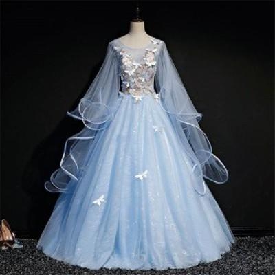 ロングドレス 演奏会 刺繍 ロング ステージ 長袖 カラードレス 水色 宴会 ロングドレス パーティードレス 礼服 姫系ドレス お花嫁ドレス