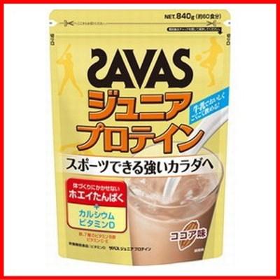 SAVAS (ザバス) ジュニア プロテイン ココア味 840g