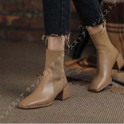 ショートブーツ ミドルブーツ レディース 袴 チャンキーヒールブーツ ソックスブーツ ヒール 5.3cmヒール 黒 ブラック 靴 スクエアトゥ ショート 歩きやすい