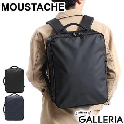 ムスタッシュ リュック  MOUSTACHE A4 B4 軽量 大きめ 大容量 2層 スクエア MJT カジュアル 通勤 出張 通学 メンズ レディース MJT-4571
