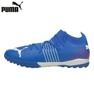 プーマ PUMAFUTURE Z 3.2 TTサッカー トレーニングシューズ106490-01