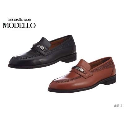 madras modello マドラス モデロ DL6512 メンズ ビットローファー ビジネス カジュアル シューズ 靴