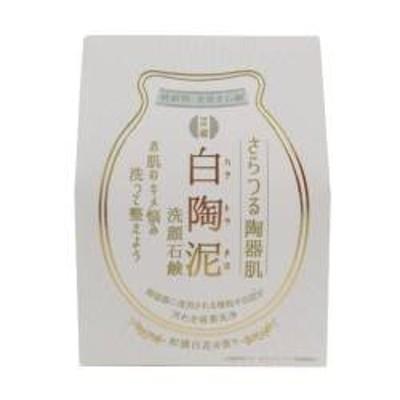 ★6個セット★送料込★ペリカン石鹸 白陶泥石鹸(100g)