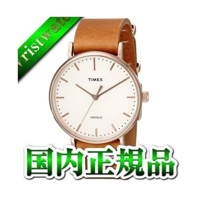 タイメックス TIMEX ウィークエンダー Weekender TW2P91200 送料無料 メンズ 腕時計
