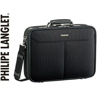 アタッシュケース ビジネスバッグ 日本製 豊岡製鞄  A4ファイル ソフト 2室 KBN 21123 フィリップラングレー hira39