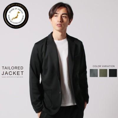 ジャケット メンズ 日本製 3段スムース テーラードジャケット Upscape Audience
