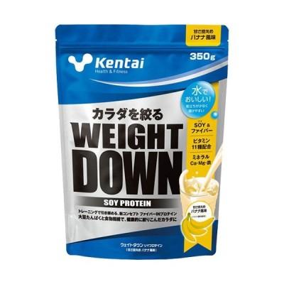 ケンタイ(kentai) ウエイトダウン ソイプロテイン バナナ風味 350g K1141 健康体力研究所 大豆プロテイン 筋力系