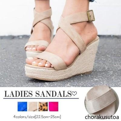 サンダル レディース ウェッジソールサンダル 厚底 クロス グラディエーターサンダル 夏 アンクルストラップサンダル 美脚 歩きやすい