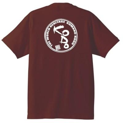 世界遺産熊野古道 KODO ラウンド Tシャツ 半袖