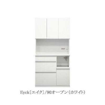 家電収納 エイク 90オープン〔ホワイト〕【高さ180cm/収納/食器/ストック/高橋木工所】