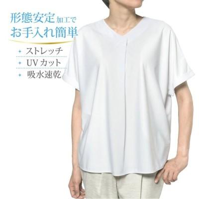 レディースシャツ 半袖 形態安定 ゆったり型 ORANGEFIELD P37RFE206