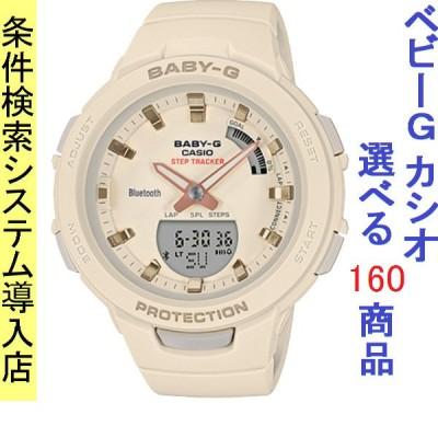 腕時計 レディース カシオ(CASIO) ベビーG(Baby-G) アナデジ 100型 Gスクワッド(G-SQUAD) クォーツ ピンク/ピンク色 112QBSAB1004A1 / 当店再検品済