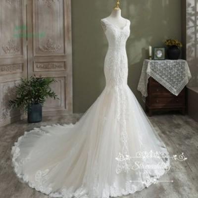 花嫁 挙式 ウェディグドレス マーメイドラインドレス カラードレス トレーン ロングドレス 大きいサイズ 二次会 パーティードレス 結婚式