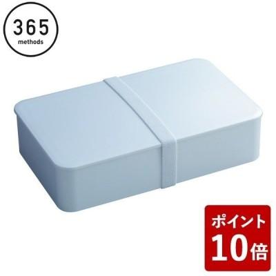 365 methods シンプルランチボックス L ホワイト