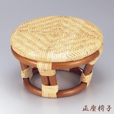 正座椅子 ラタン コンパクト 籐 和風 低め 座イス おしゃれ 和モダン 椅子 いす リビング イス