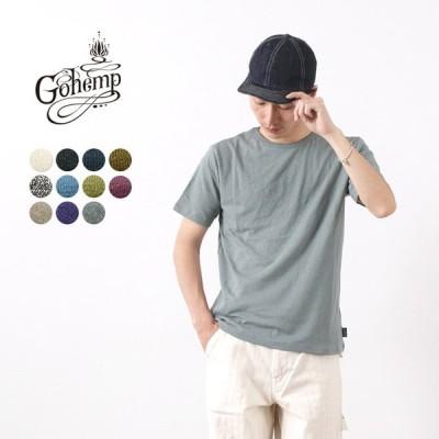 GOHEMP(ゴーヘンプ) ヘンプコットン 8oz ベーシック ショートスリーブ Tシャツ / 半袖 / メンズ / 無地