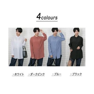 (RM STORE/アールエムストア)無地 ロールアップ ロングBIGシャツ/レディース ブルー