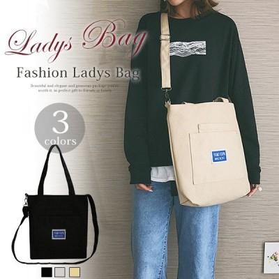 ハンドバッグ トートバッグ レディース ショルダーバッグ 通勤 通学 大容量 バッグ かばん ママバッグ マザーズバッグ 手提げ 肩掛け ファスナー