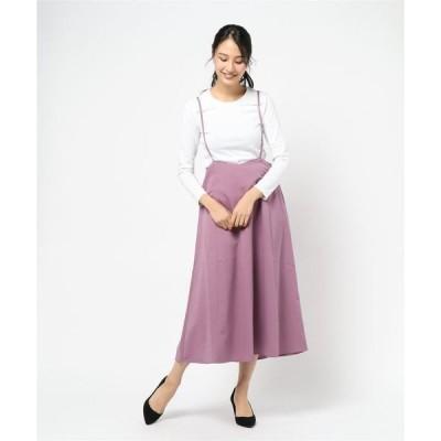 肩ヒモ付ロングスカート