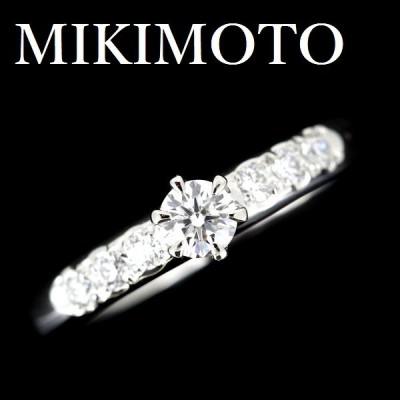 ミキモト ダイヤモンド 0.18ct 0.13ctリング Pt950