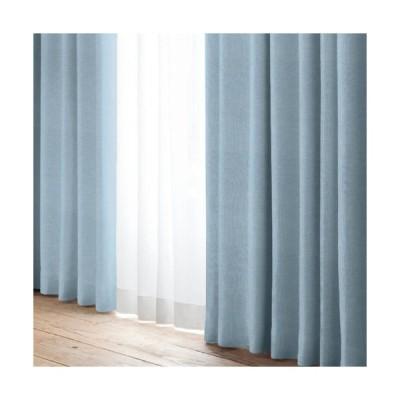 [100×135]YDDスタンド 遮光カーテン2枚入 ブルー