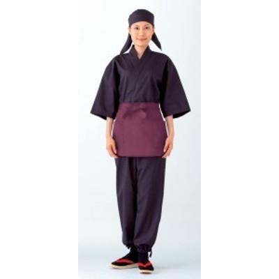 サカノ繊維 SLB 699 作務衣男女兼用(上衣) S-3L