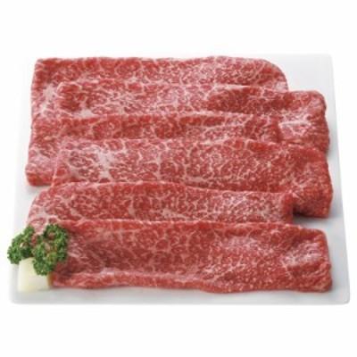 精肉 肉加工品 牛肉  ギフト セット 詰め合わせ 贈り物 前沢牛すきやき 内祝 御祝 出産内祝い お祝い お礼 贈り物 御礼 快気内祝 食品 グ