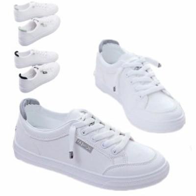 PUスニーカー レディース スニーカー 白 軽量 靴 ローカット 春夏 ぺたんこ シンプル 靴 シューズ 運動靴 学生 きれいめ 歩きやすい紐靴