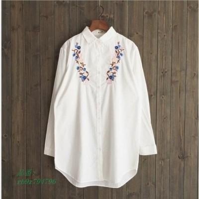 刺繍シャツブラウス長袖Tシャツロング丈シャツ ワイシャツカジュアルトップスス二点エスニック風ナチュラル森ガール風 可愛いエレガント きれいめ