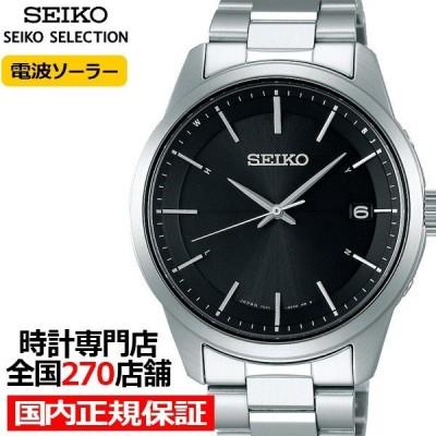 セイコー セレクション メンズ 腕時計 ソーラー 電波 メタルベルト ブラック 10気圧防水 日付機能 SBTM255