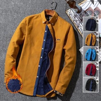 カジュアルシャツ メンズ 長袖シャツ 裏起毛 英文字 大きいサイズ 秋服 大きいサイズ 防寒 暖かい