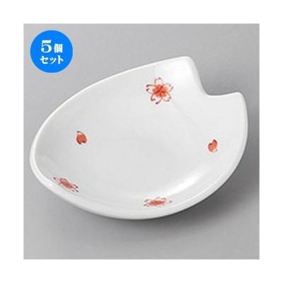 5個セット☆ 小皿 ☆さくら桜鉢 [ 11.6 x 9.5 x 3.5cm ] 【 料亭 旅館 和食器 飲食店 業務用 】
