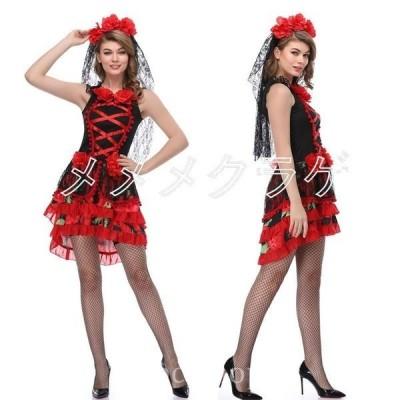 バンパイア花嫁悪魔ハロウィンレディースコスプレ衣装ワンピースイベント衣装ステージ仮装演出服演劇文化祭クリスマス