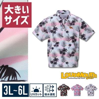 大きいサイズ ポロシャツ メンズ 半袖 LOUDMOUTH(ラウドマウス) プレミアム鹿の子 3L 4L 5L 6L カジュアル 白 黒 桃 春 夏 秋