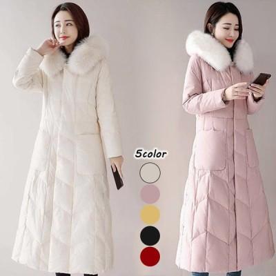 中綿ダウンコート レディース 超ロングコート アウター 冬服 ロングコート 中綿コート フード付き ファー 毛皮 コート 大きいサイズ 20代 30代 40代