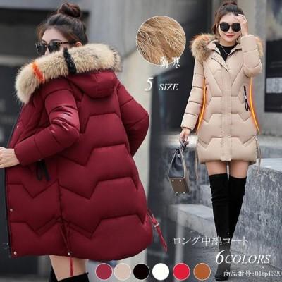 中綿コート コート ロングコート 中綿ジャケット ジャケット レディース 中綿 ロング丈 厚手 長袖 キルティング ボタン ジッパー ゆったり 体型カパー シンプル