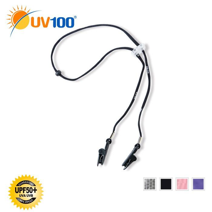 【UV100】 防曬 UV100多功能防風夾(MZ41703)