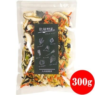 しいたけ(原木) と えのき茸 が入った 乾燥 野菜 100g×3袋 純国産  6種の野菜 + 国産 わかめ 乾燥野菜 300g 7種類ミックス