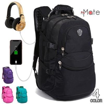 リュックサック メンズ レディース バッグ PCバッグ デイパック 学生 通学 旅行 通勤 USB充電ポート 登山バック バックパック