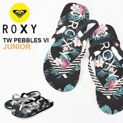 ビーチサンダル ROXY ロキシー 子供 女の子 ガールズ TW PEBBLES VI キッズ ブラック ジュニア ビーサン 2020春夏新作 20%off