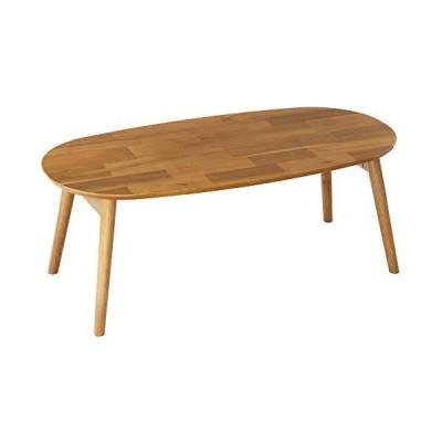 ヤマソロ(Yamasoro) ローテーブル ブラウン 幅90cm ブリッキー 楕円型 82-628